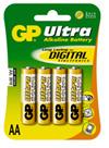 GP baterije