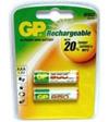 Punjive baterije GP